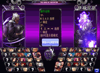 The King Of Fighters Wing Ex V1.02 Hacked
