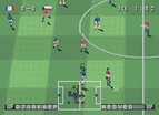 Wi El World Soccer Winning Eleven Chinese Gba