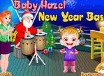 可愛寶貝新年聚會