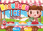 Ice Stand