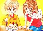 愛里做蛋糕