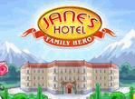 珍妮旅館2