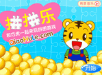 Tiger Puzzle Funny