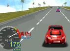 3d Racing 3