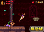 Aladdin Hacked