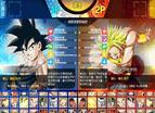 幻想紋章3.5雙人版