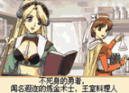 Arch Gba Atelier Marie Chinese
