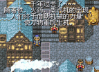 Arch Gba Final Fantasy 6 Advance