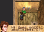 Arch Gba Harry Potter And The Prisoner Of Azkaban Chinese
