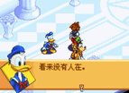 Arch Gba Kingdom Hearts Chain Of Memories Chinese
