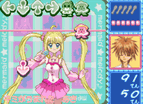 Arch Gba Mermaid Melody Chinese