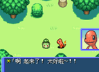 Arch Gba Pokemon Fushigi No Dungeon Aka No Kyuujotai Chinese