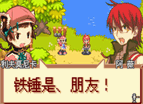 Arch Gba Summon Night Swordcraft Story 3 Chinese