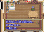 Arch Gba The Legend Of Zelda Link To The Past Chinese