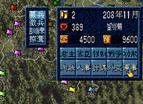 Arch Gen Sango5