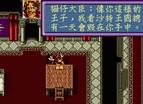 真-新乞丐王子中文版
