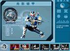 鎧甲勇士激鬥傳炎龍登場雙人版
