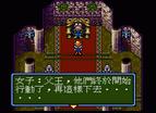 太空戰士-魔法戰士中文版全螢幕