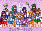 Bishoujo Senshi Sailormoon Super S