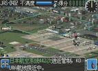 我是航空管制員中文版全螢幕2