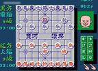 中國象棋雙人版