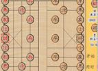 象棋雙人版