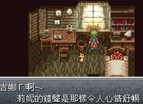 Chrono Trigger Chinese Snes