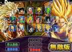 Dragon Ball Fierce Fighting 2.1 Hacked2