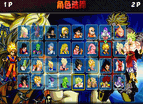 Dragon Ball Fierce Fighting Z