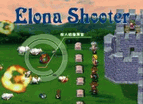 Elona Shooter Chinese Hacked