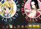 Fairy Tail Vs One Piece 0.6 Hacked