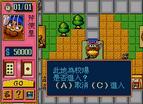 瘋狂桃花源中文版全螢幕