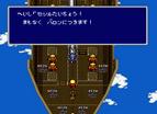 最終幻想4全螢幕