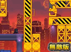 Final Ninja Hacked