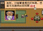 末日寶典中文版