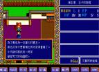 英雄傳說1王子復仇記中文版