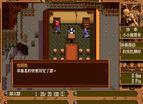 英雄傳說3白髮魔女中文版