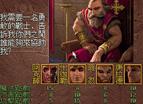 大地傳說黑暗王座中文版