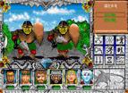 魔法門3幻島歷險記中文版
