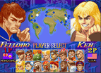 Game Sf2t