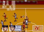 灌籃高手-正面的對決雙人版全螢幕