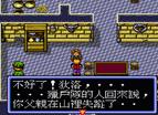 帝國皇朝-亞瑟傳說中文試玩版全螢幕