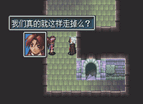 Golden Sun 2 Chinese Gba