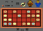 Hidden Chinese Chess An Qi Nes