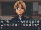 棋靈王中文版全螢幕2