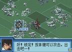 高達SEED友情篇中文版全螢幕2