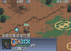 機械化軍隊中文版全螢幕2