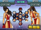 Kof Wing 1.85 hacked