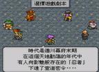 狂飆騎士中文版