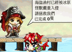 Maplestory Games 002